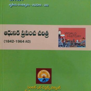 B.A. 3rd Year Distance Book-World History Subject GITAM UNiversity