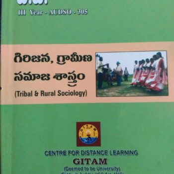 B.A. 3rd Year Distance Education Book