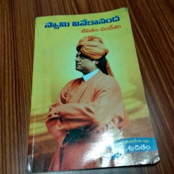 A Message from Swamy Vivekananda Life Book with a Book of Inspiring Words
