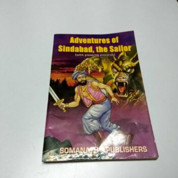 Adventures of Sindabad, The Sailor: Children's Tales Used Book