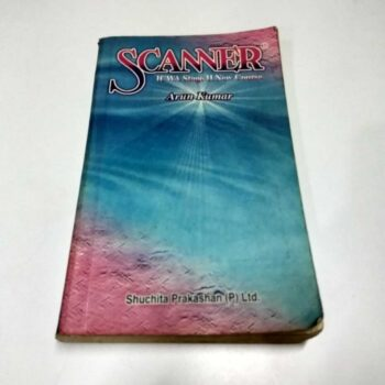 Scanner ICWA Stage-2 New Course for December 2005 Book by Arun Kumar
