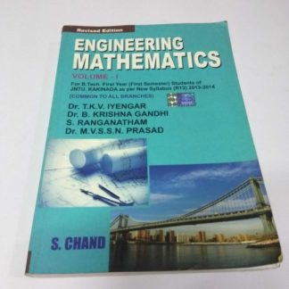 Engineering Mathematics Volume-1 by B-Tech 1st year JNTUK R-13 by S. Chand, Used Book, Old Book