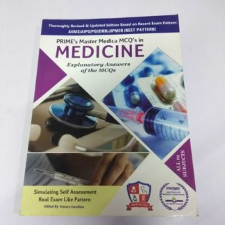 PRIME's MCQ's in Medicine, Old Books, Used Books,
