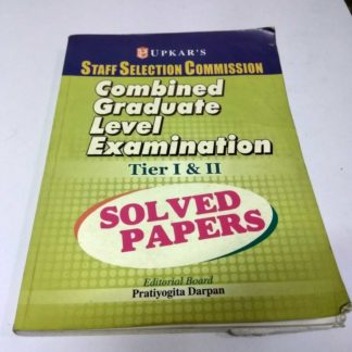 Upkar's Staff Selection Commission Combined Graduate Level Examination Tier 1&2 Solved Papers, Used Books, Old Books